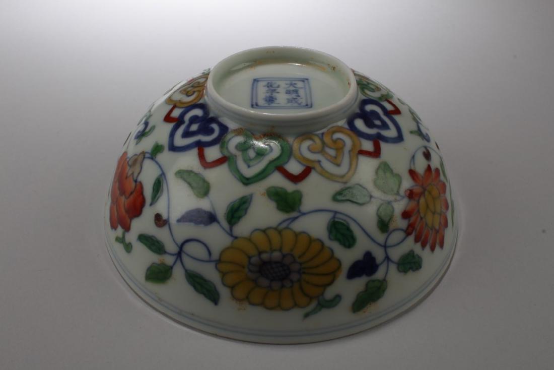 Chinese Famille Verte Pocelain Bowl. - 3