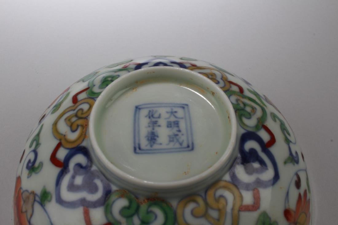 Chinese Famille Verte Pocelain Bowl. - 4