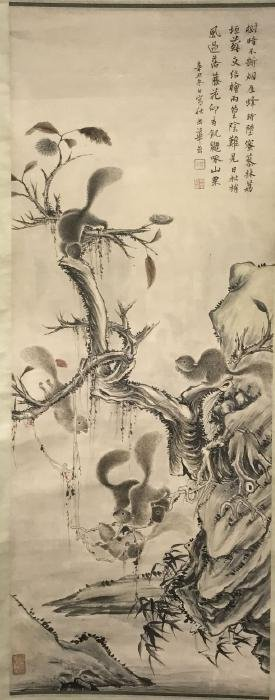 A Chinese Portraits of Squirrel Painting Scroll