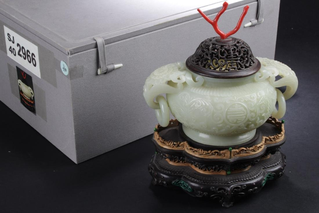 Chinese Jade Censer with Lid Cover