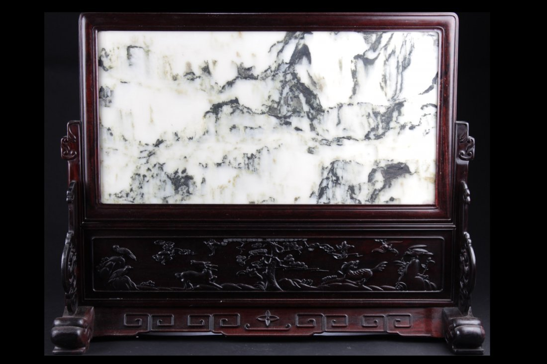 Chinese Hardwood Table Screen Display with Jade Inlay