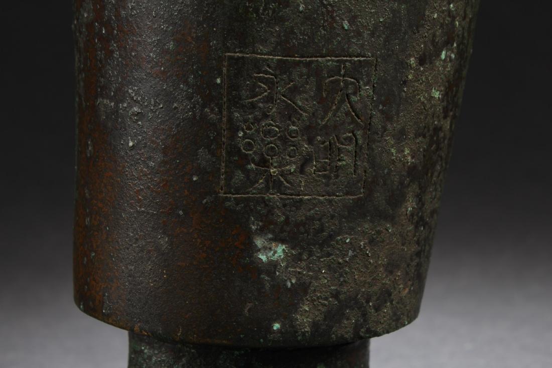 Chinese Bronze Buddha - 5