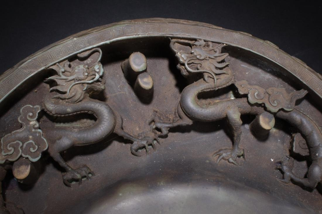 Chinese Ink Stone - 2