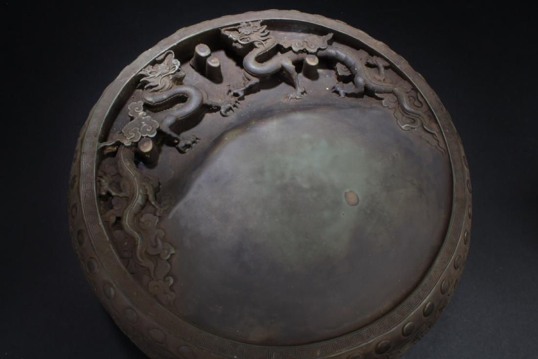 Chinese Ink Stone - 3