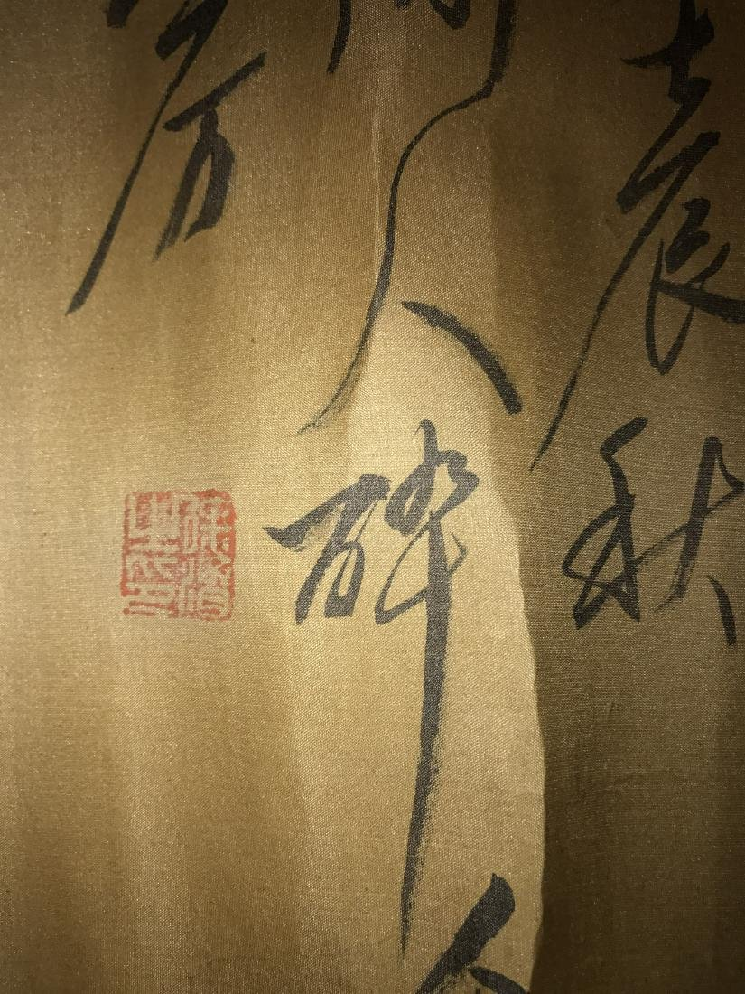 Chinese Scroll Painting - 10