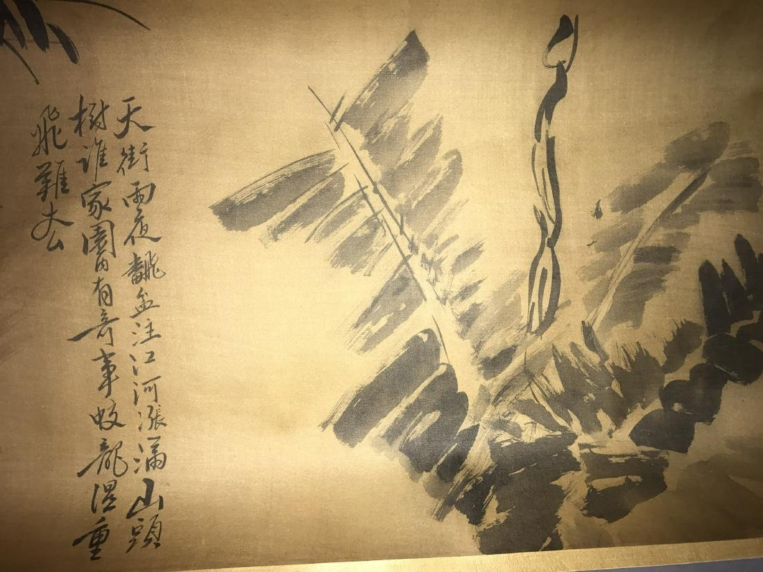 Chinese Scroll Painting - 7