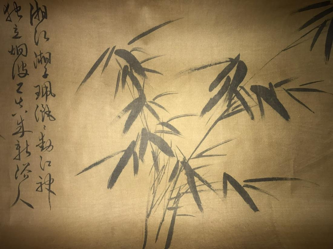 Chinese Scroll Painting - 8