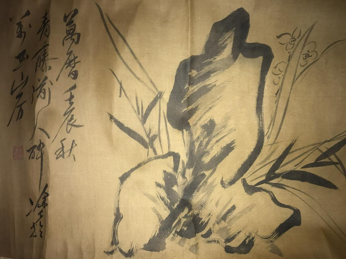 Chinese Scroll Painting - 9