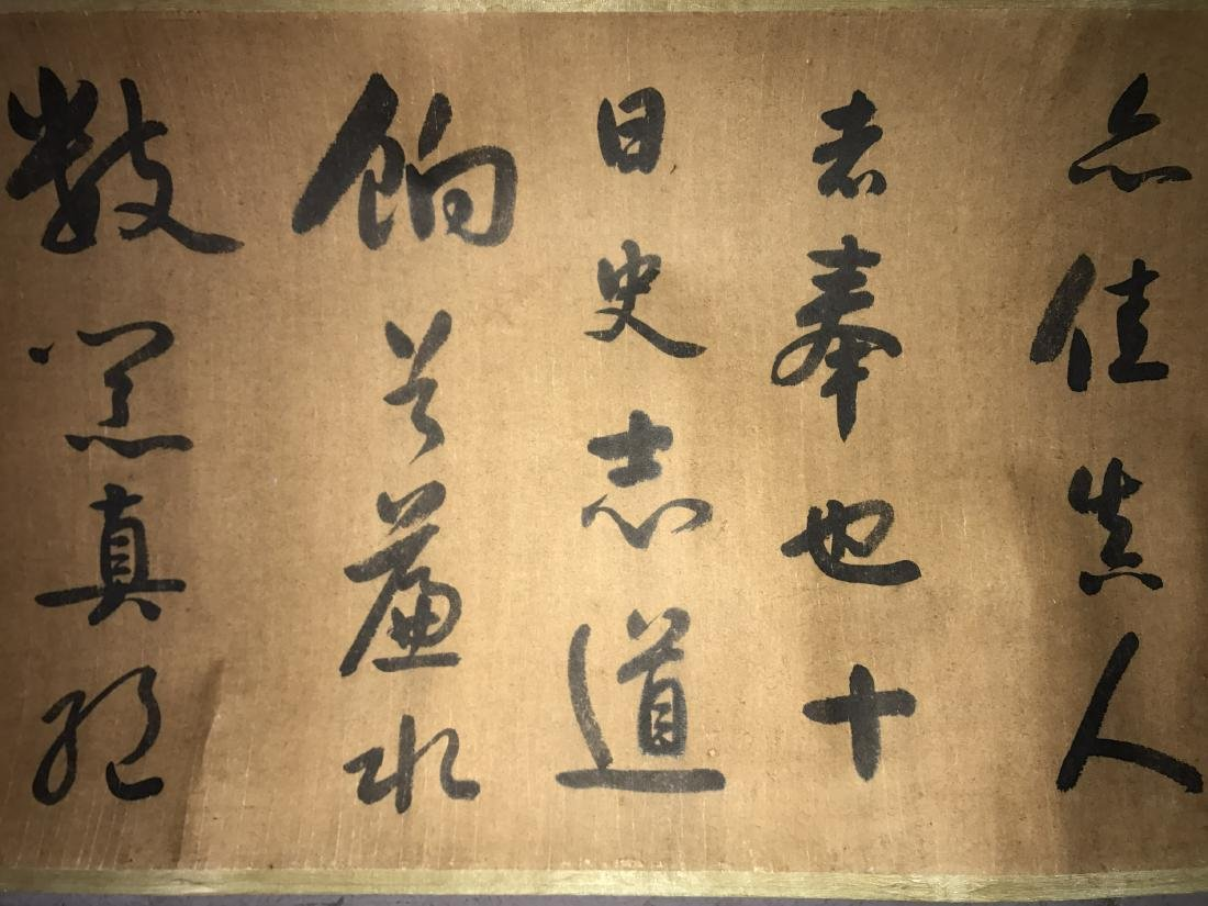 Chinese Calligraphy - 3