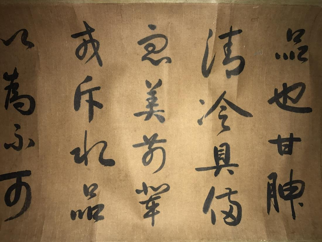 Chinese Calligraphy - 5