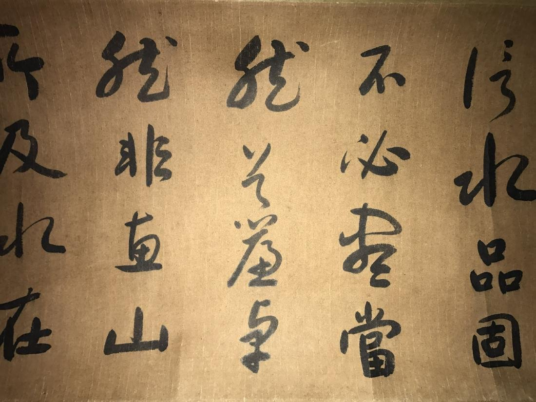 Chinese Calligraphy - 6