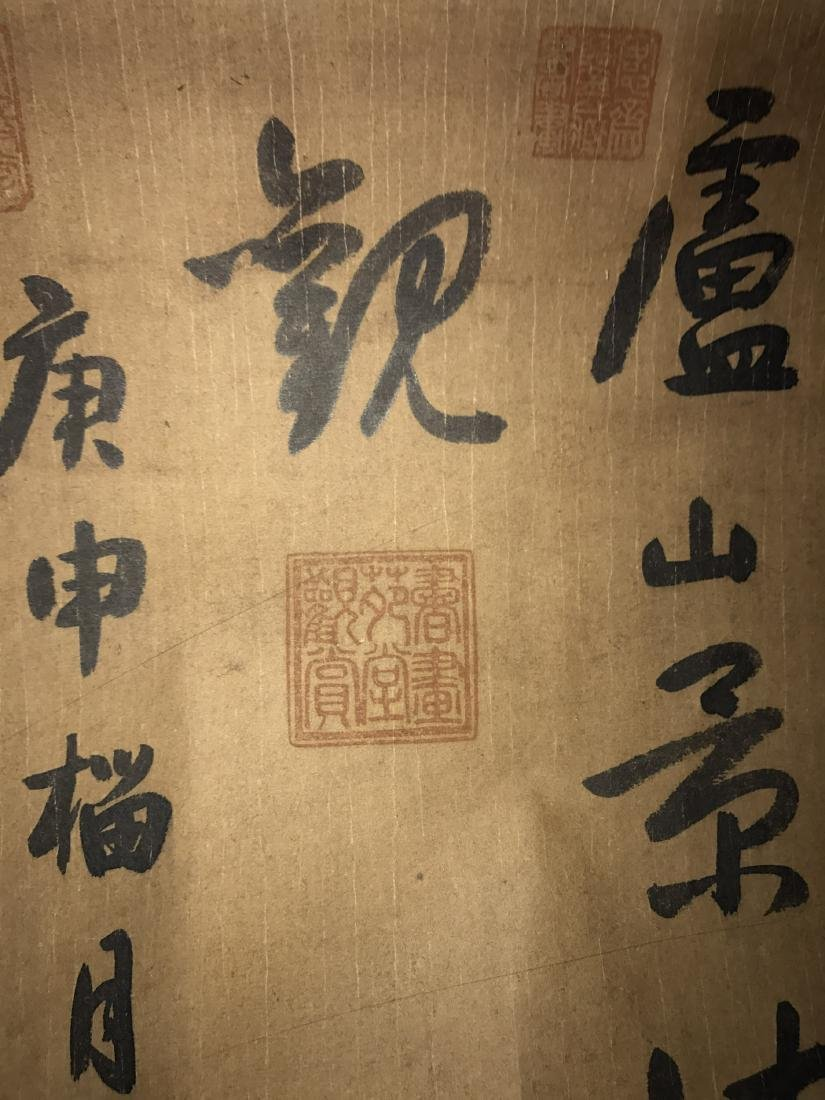 Chinese Calligraphy - 8