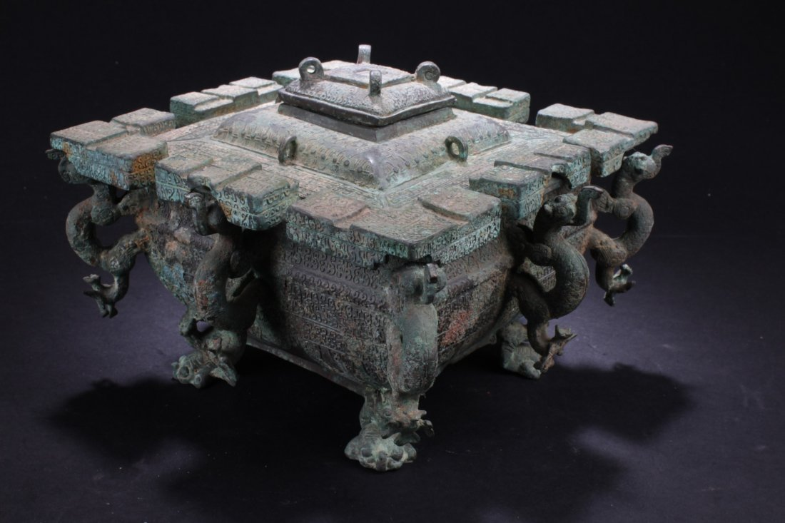 Chinese Rectangular Shaped Bronze Censer