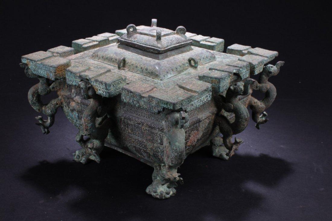 Chinese Rectangular Shaped Bronze Censer
