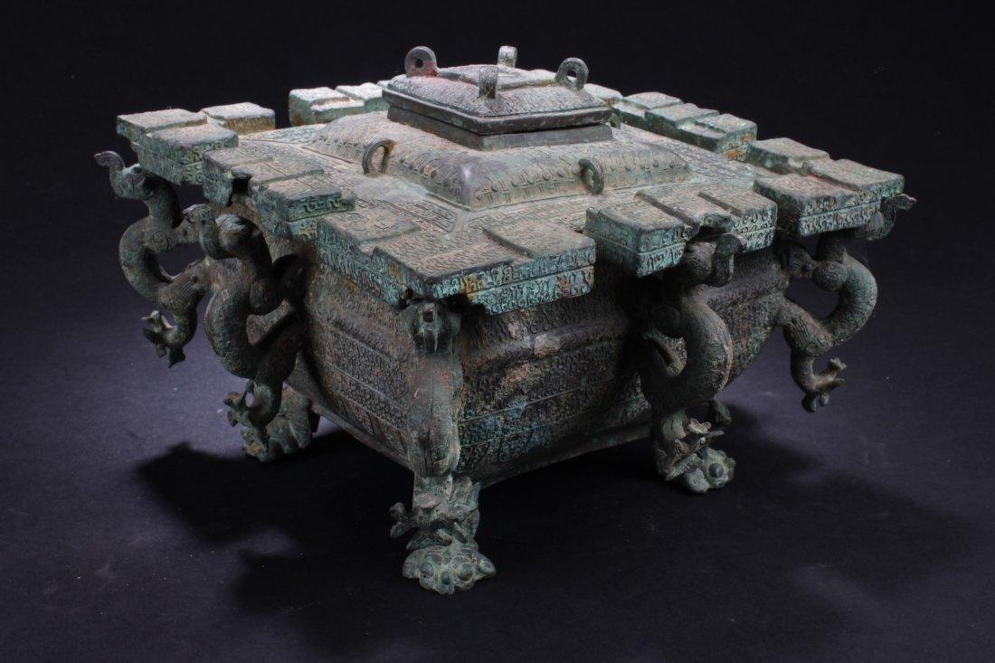 Chinese Rectangular Shaped Bronze Censer - 2