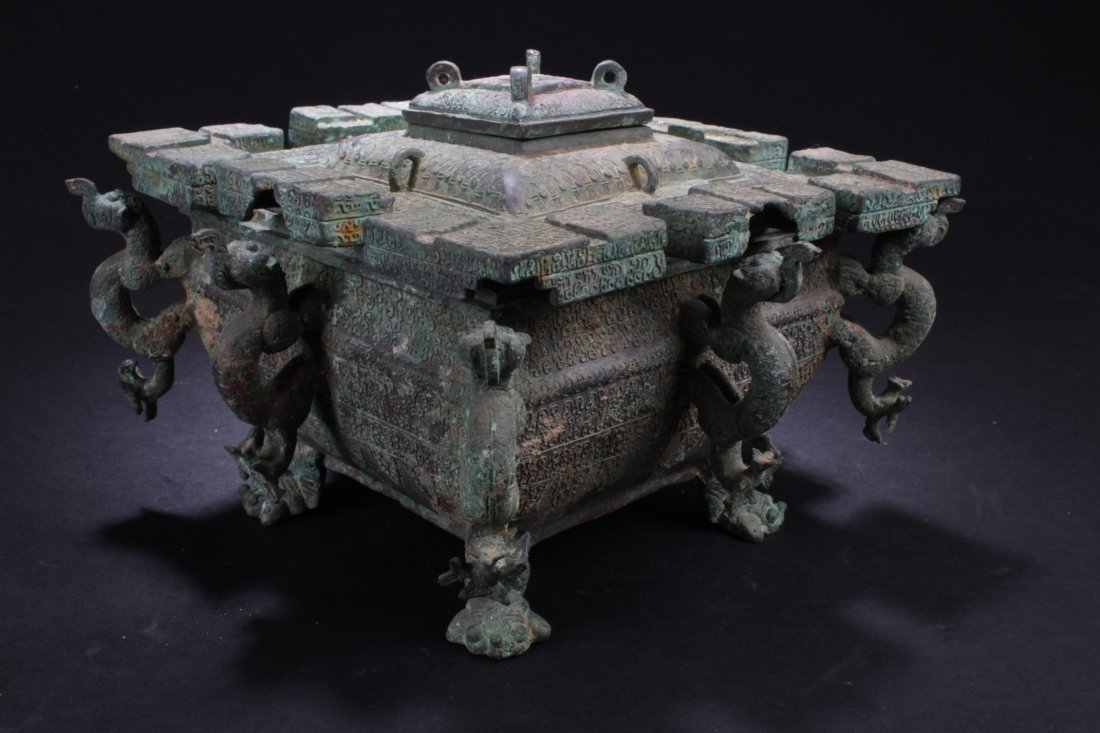 Chinese Rectangular Shaped Bronze Censer - 3