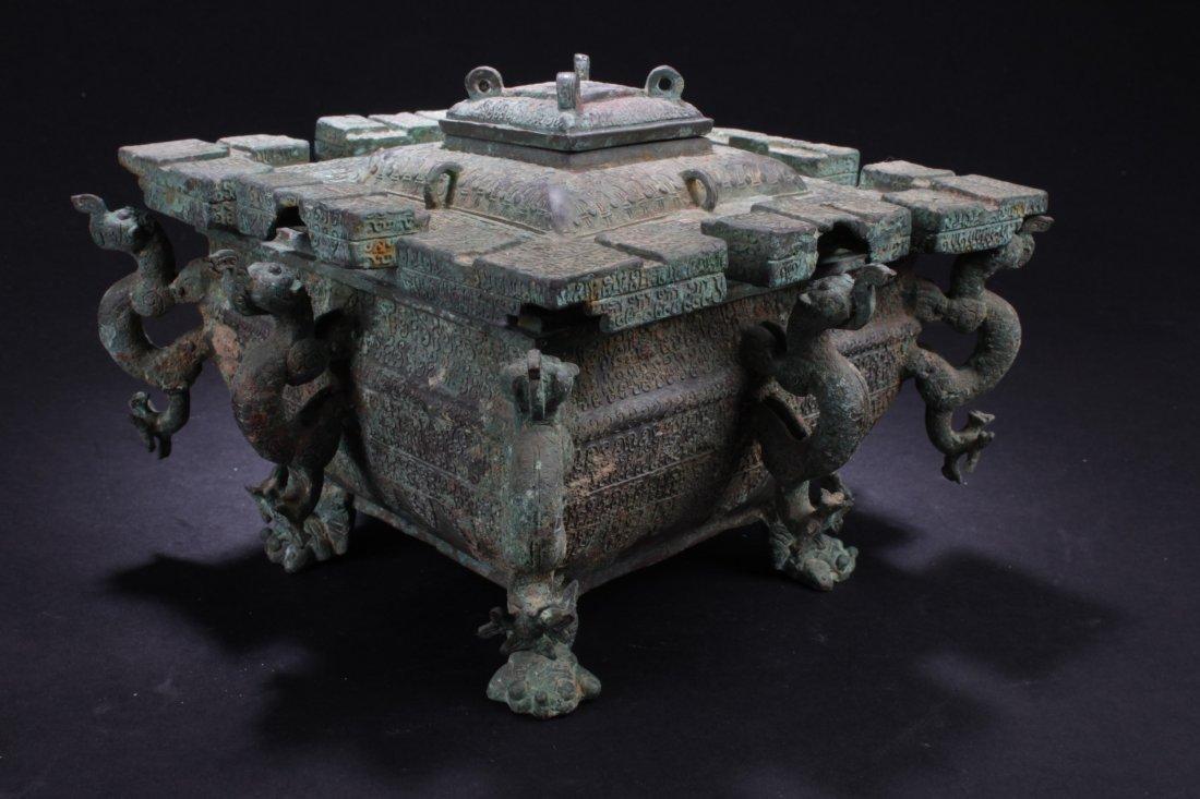 Chinese Rectangular Shaped Bronze Censer - 3