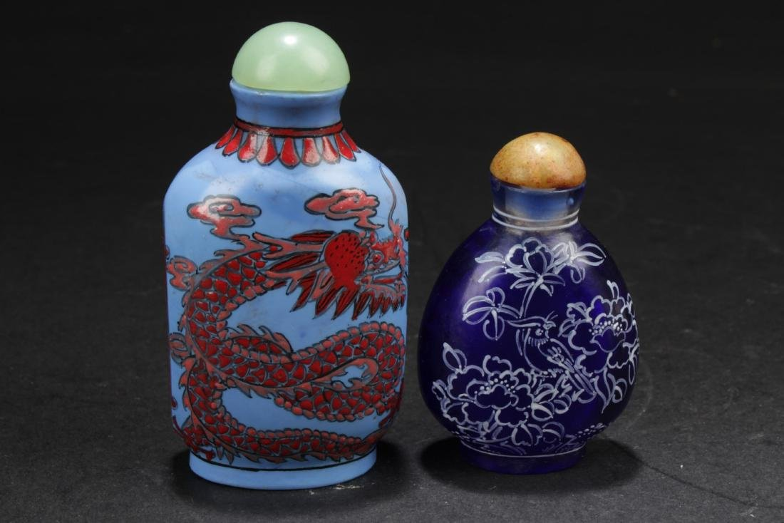 A Group of Two Chinese Snuff Bottles