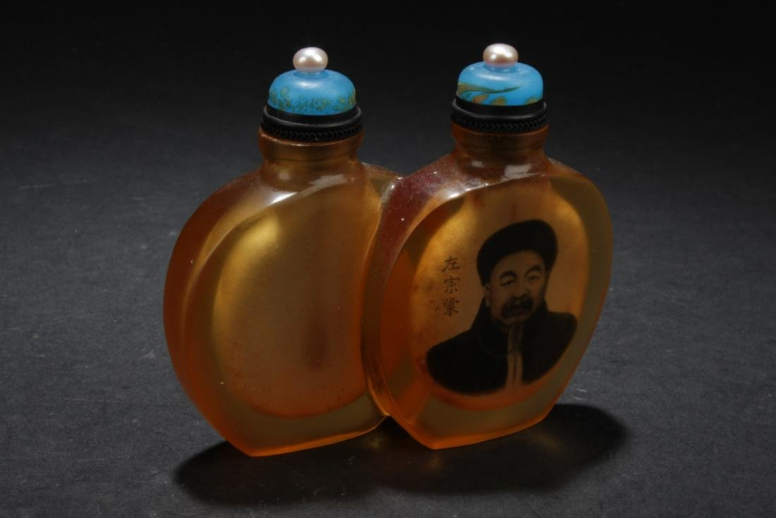 Unique Chinese Twin Snuff Bottle