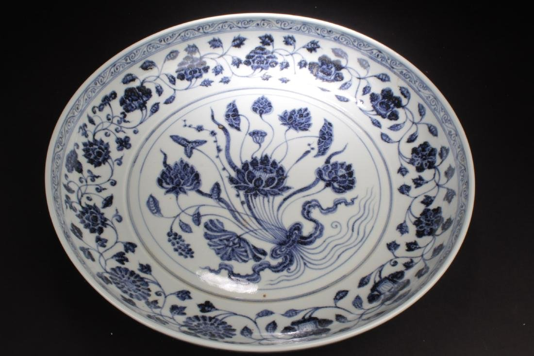 Chinese Blue & White Plate