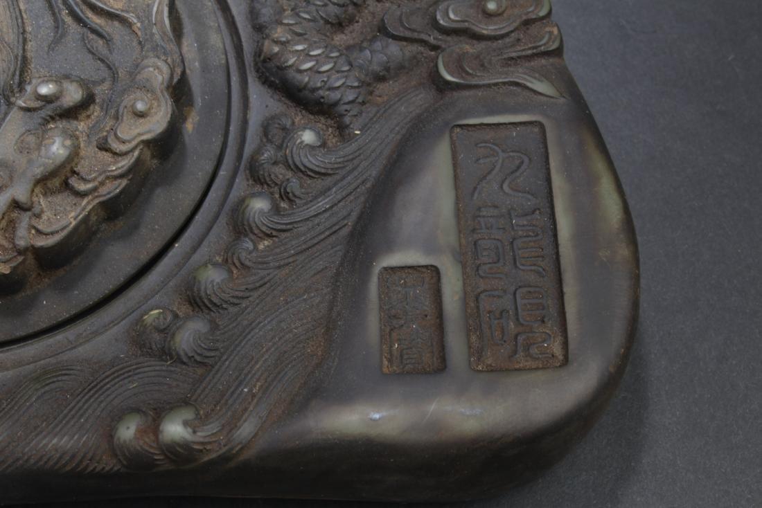 Chinese Inkstone - 2