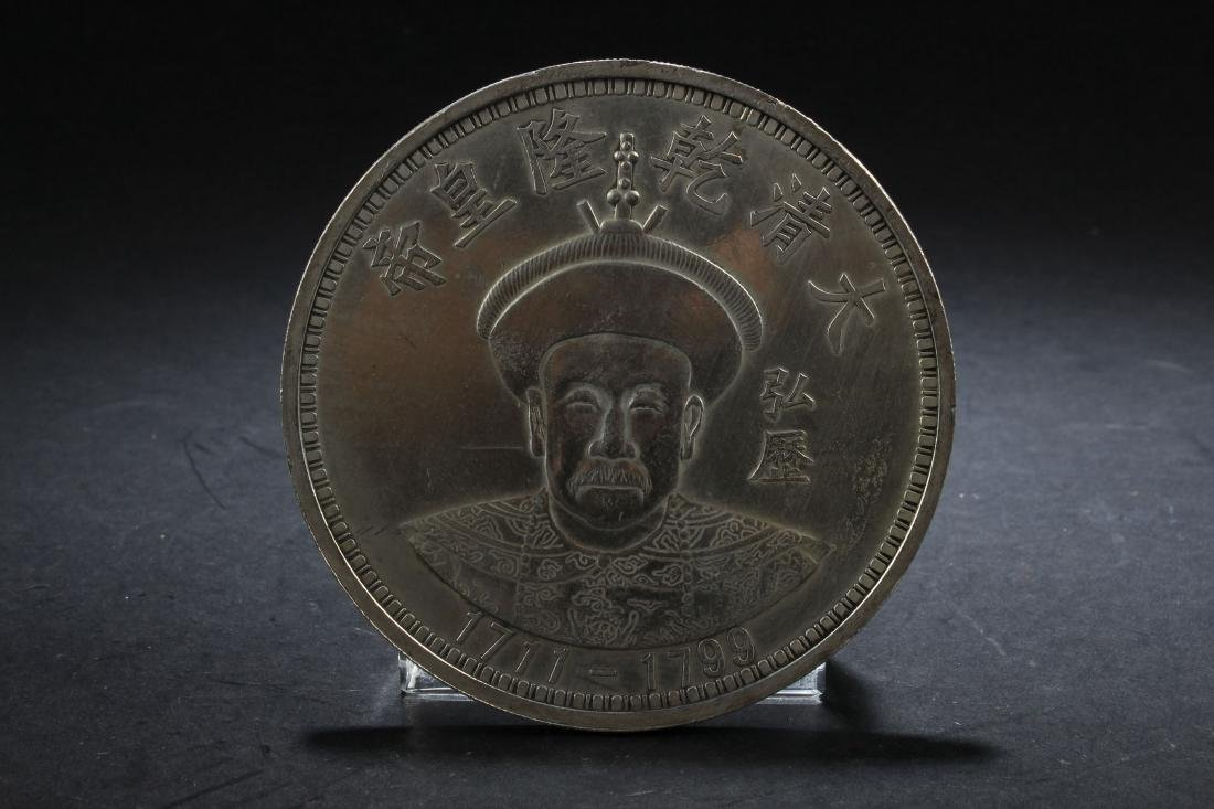 An Estate Chinese Massive Coin Display