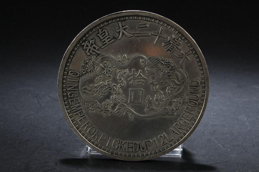 An Estate Chinese Massive Coin Display - 2