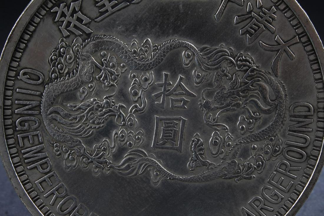 An Estate Chinese Massive Coin Display - 3