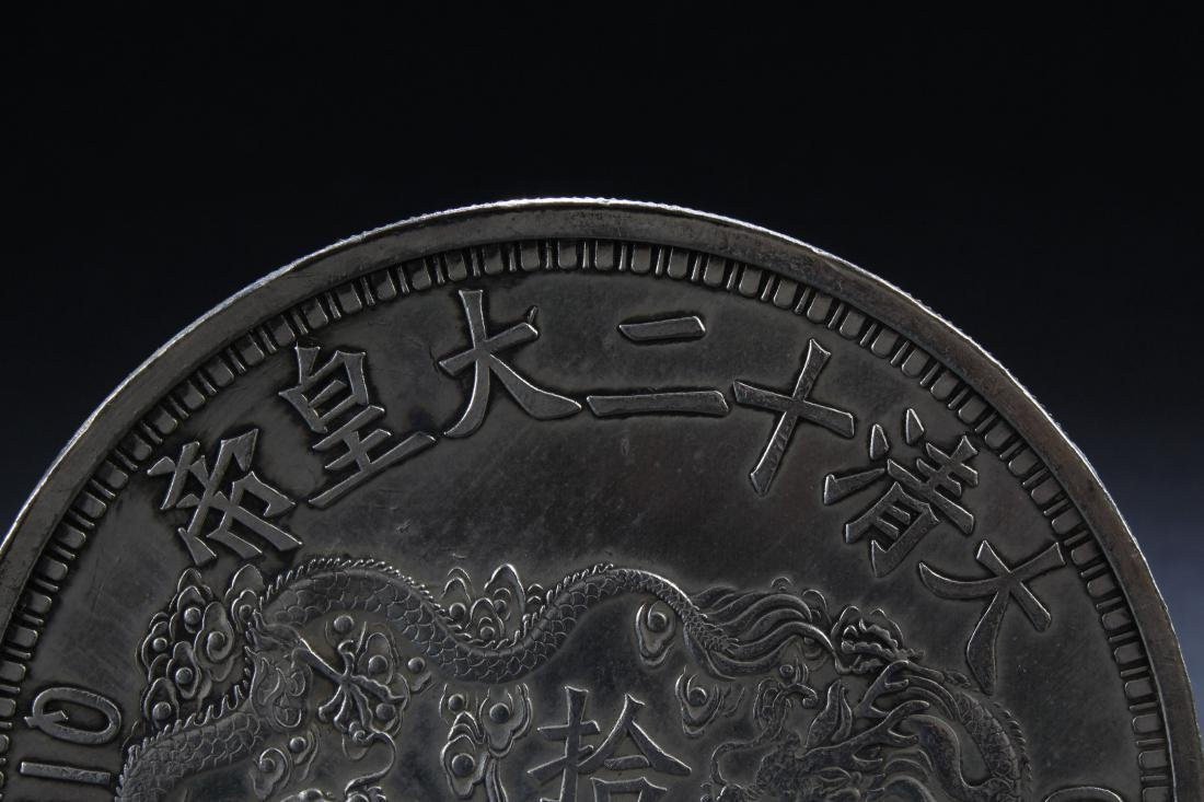 An Estate Chinese Massive Coin Display - 5