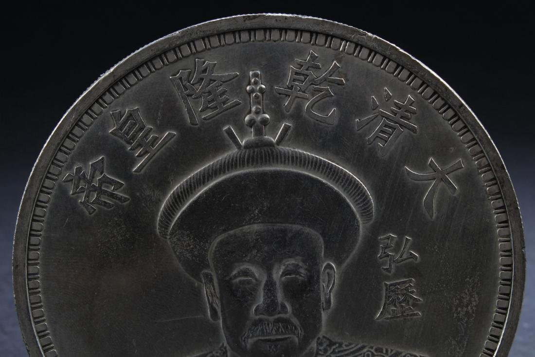 An Estate Chinese Massive Coin Display - 6
