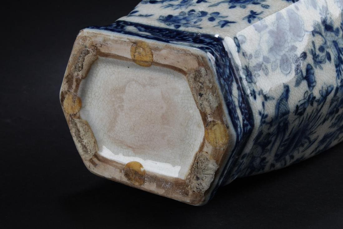 Chinese Blue & White Vase - 7