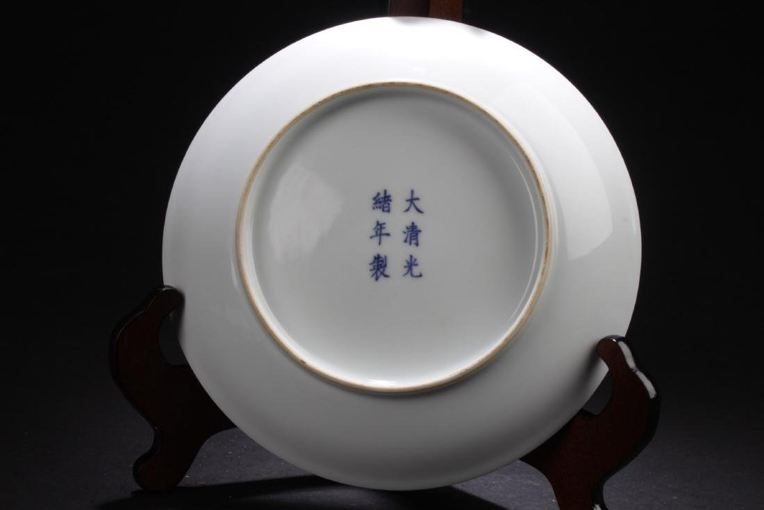 Chinese Famille Jaune Porcelain Plate - 7