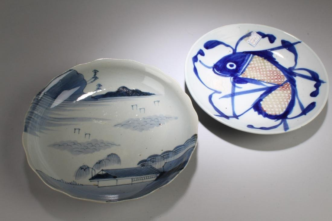 A Group of Two Porcelain Plates