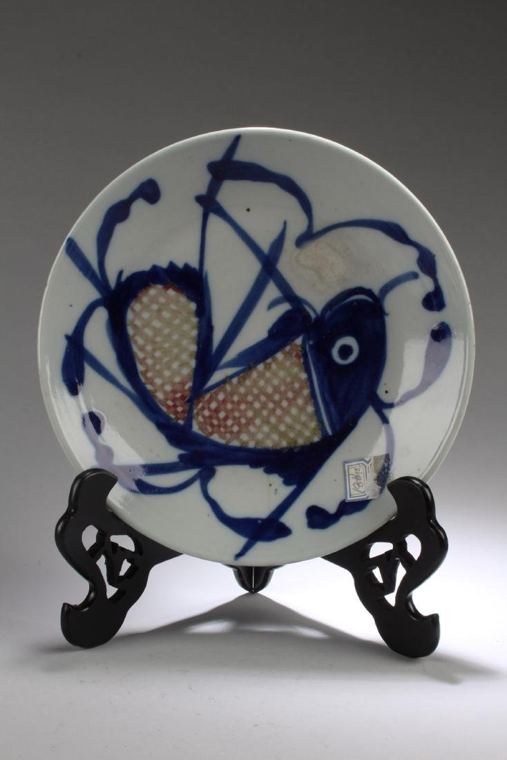 A Group of Two Porcelain Plates - 3