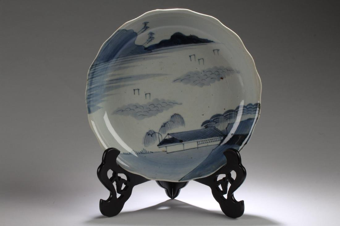 A Group of Two Porcelain Plates - 6