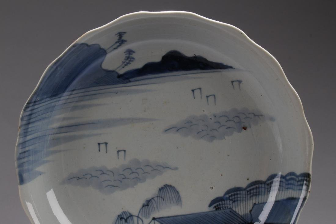 A Group of Two Porcelain Plates - 7