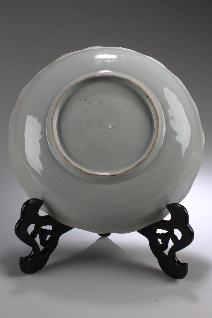 A Group of Two Porcelain Plates - 8