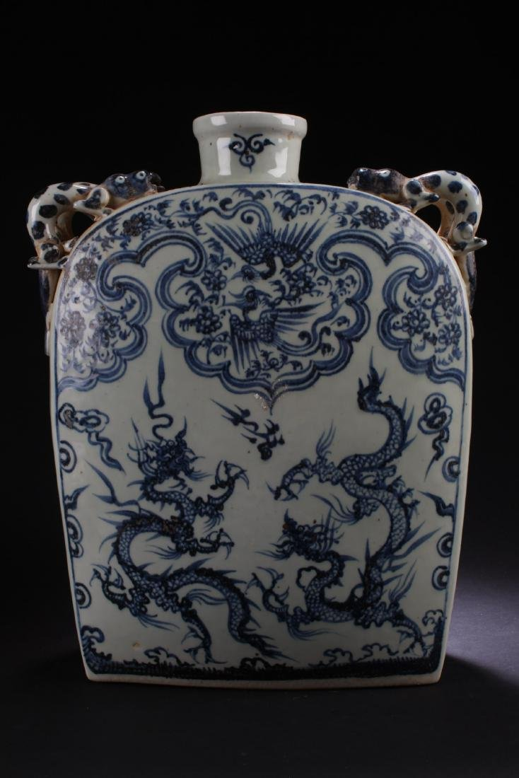 A Chinese Blue & White Porcelain Moonflask Vase