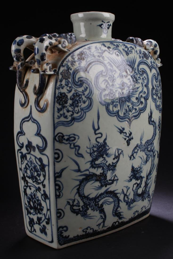 A Chinese Blue & White Porcelain Moonflask Vase - 2