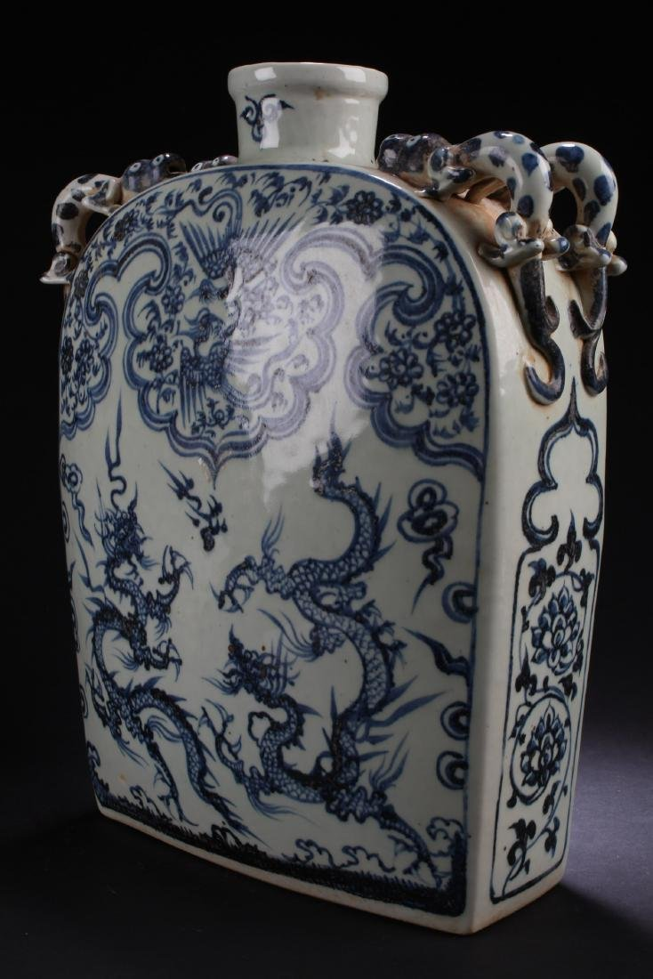 A Chinese Blue & White Porcelain Moonflask Vase - 3