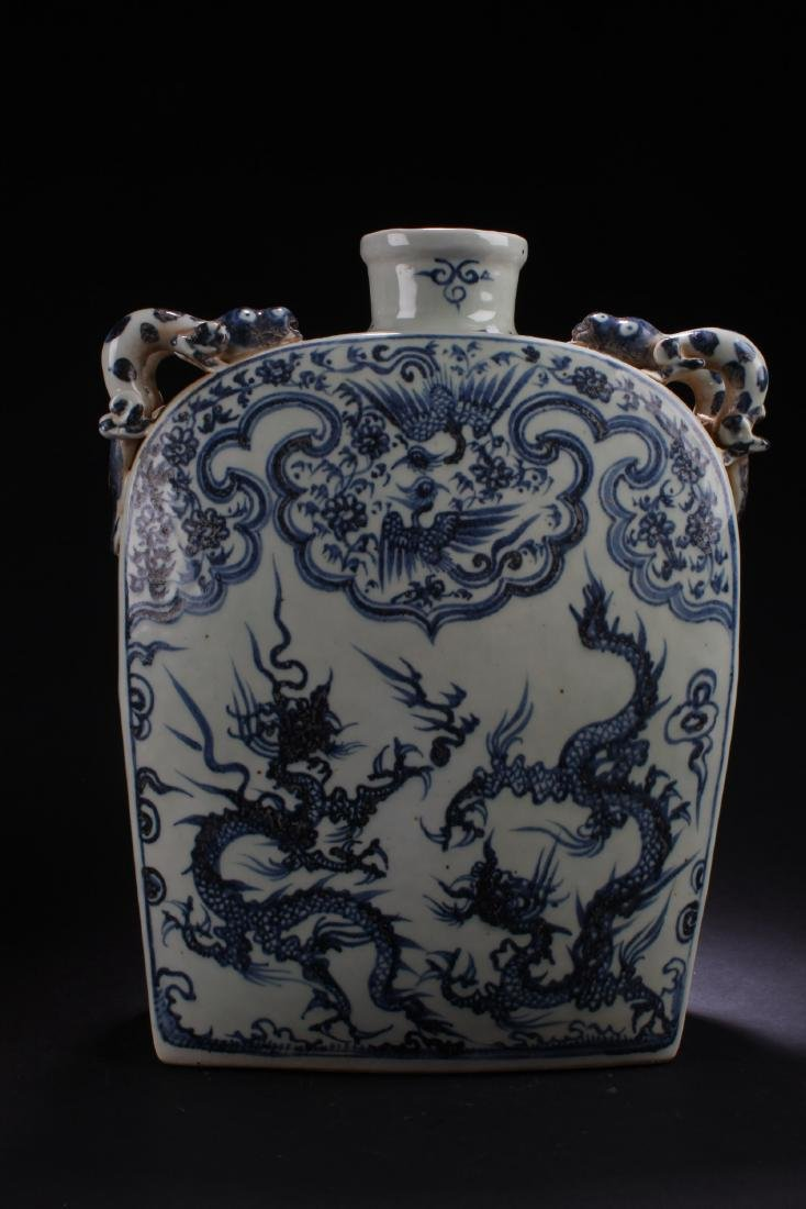 A Chinese Blue & White Porcelain Moonflask Vase - 4