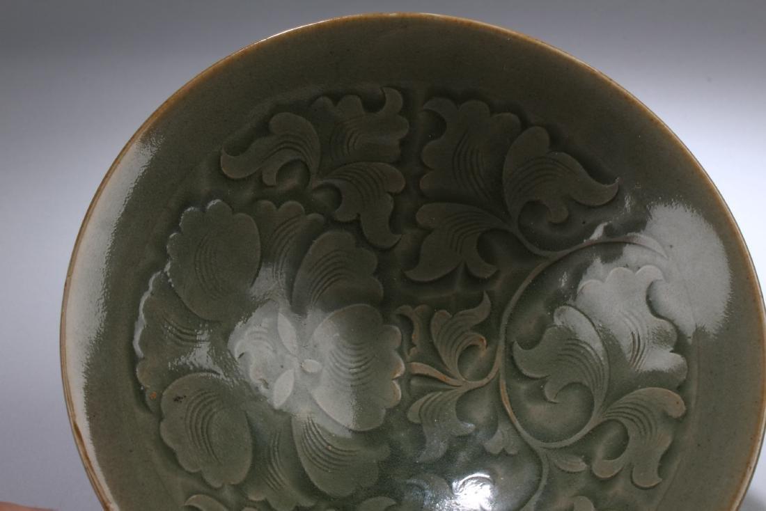 Chinese Yaozhou Ware Bowl - 2