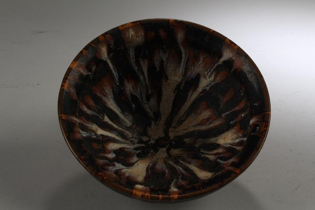 Chinese Jizhou Ware Bowl - 2