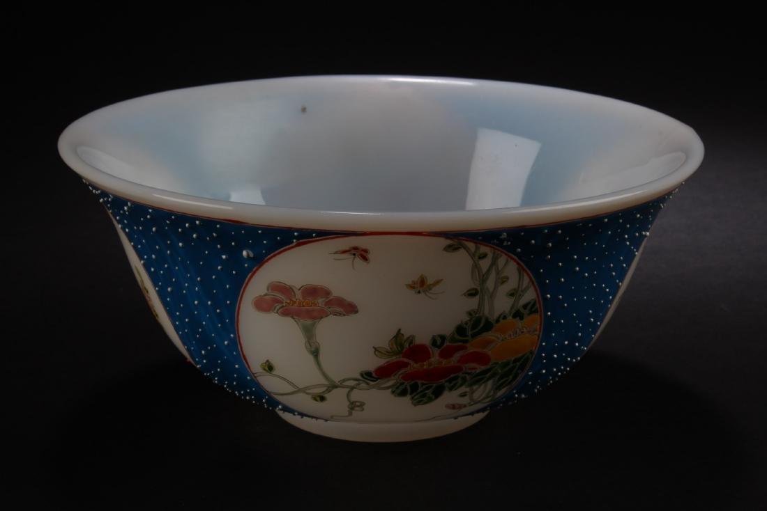 Chinese Bowl - 2