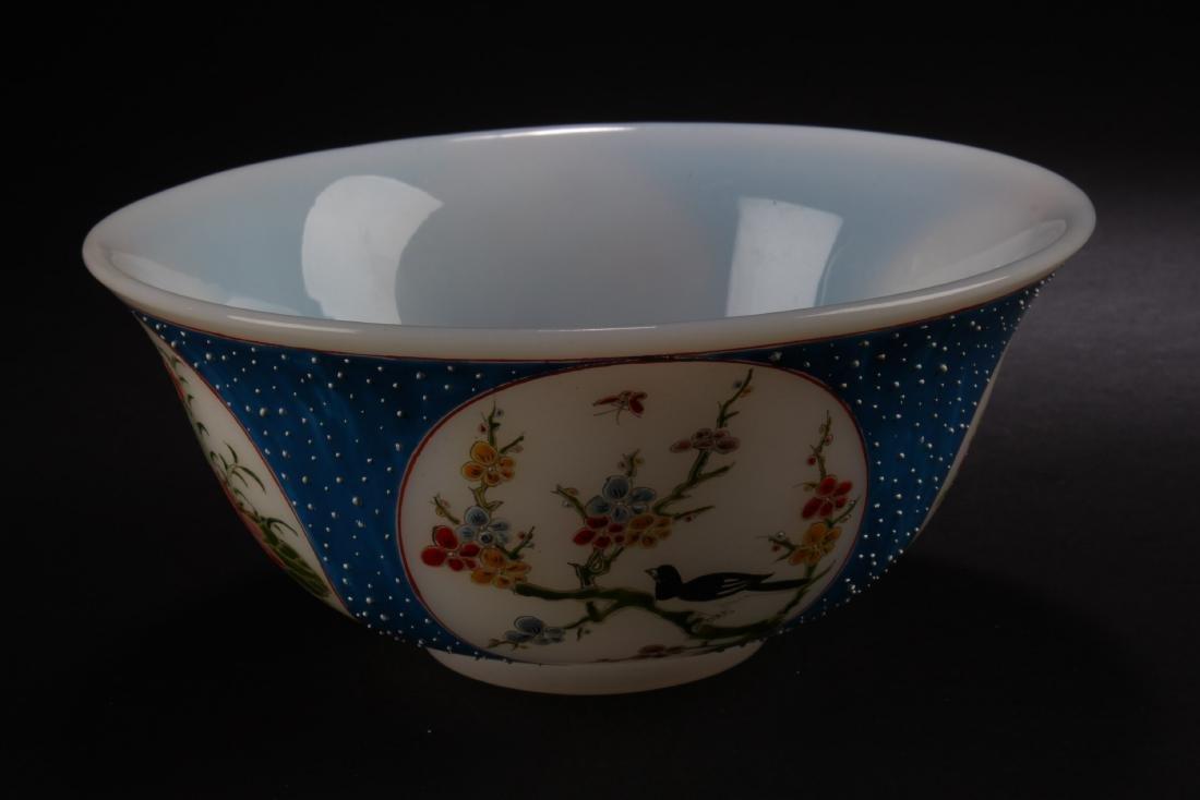 Chinese Bowl - 3