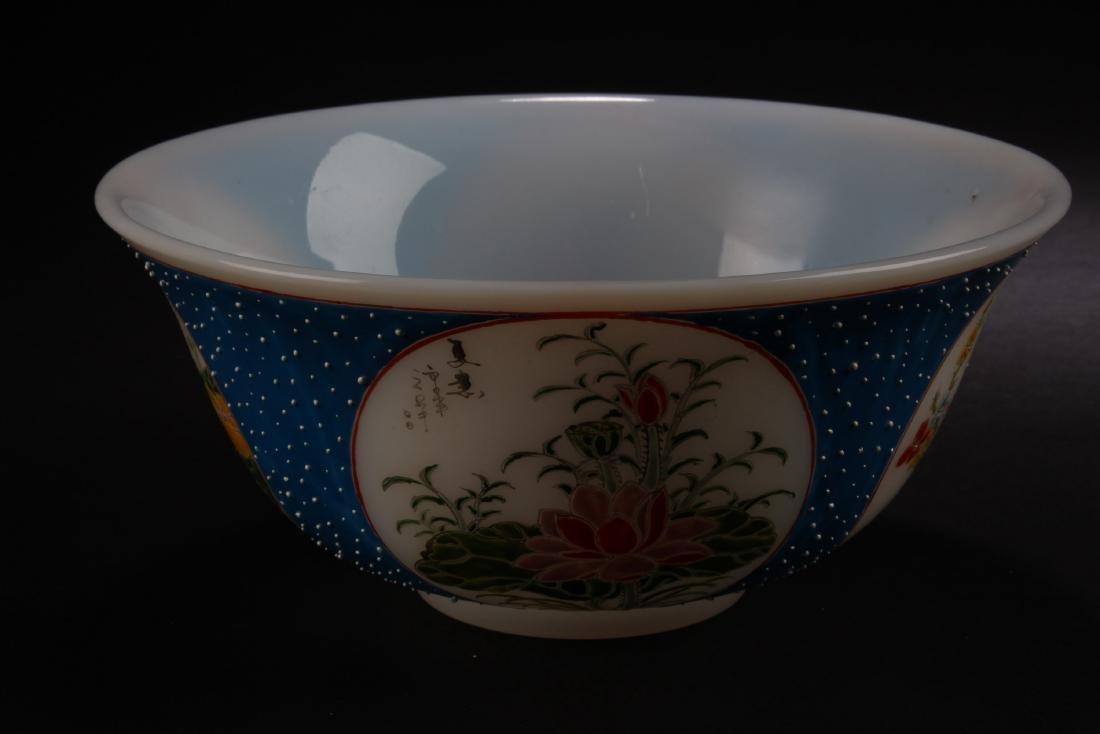 Chinese Bowl - 4