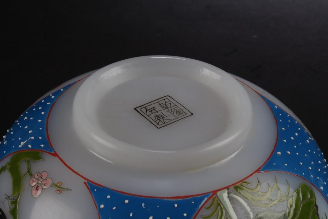 Chinese Bowl - 7