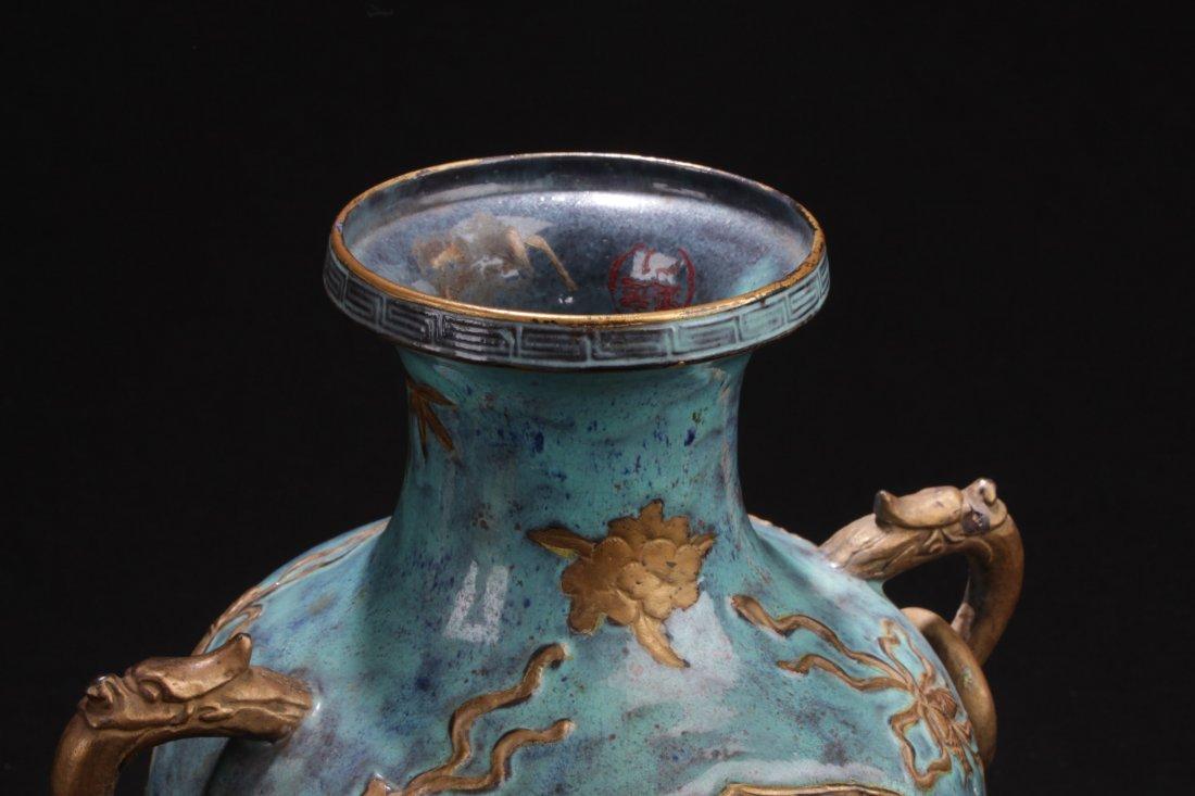 Antique Chinese Porcelain Vase - 5