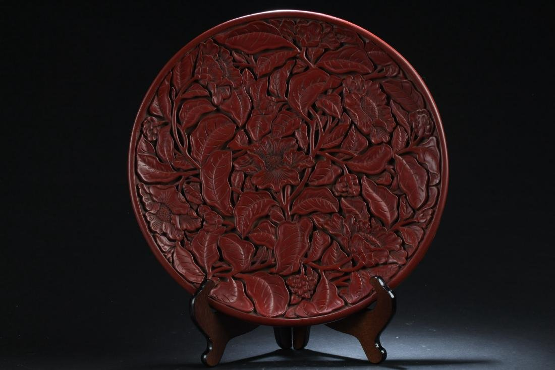 Chinese Cinnabar Lacquered Round Plate