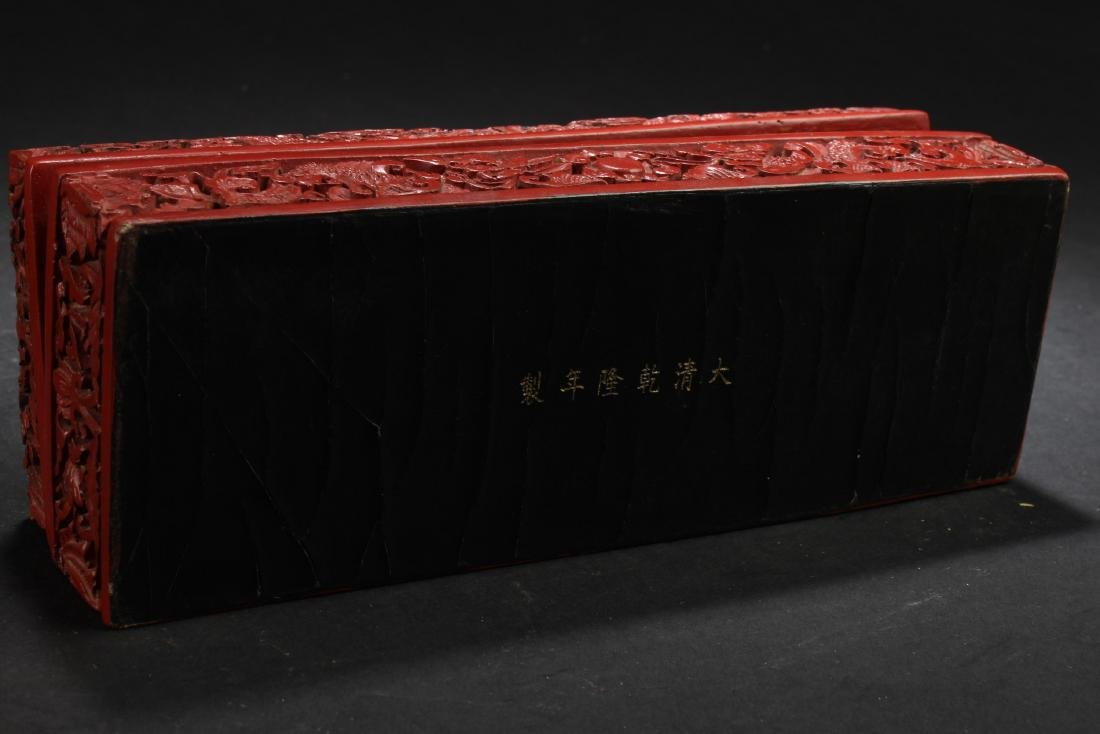 Chinese Cinnabar Lacquered Rectangle Box - 5